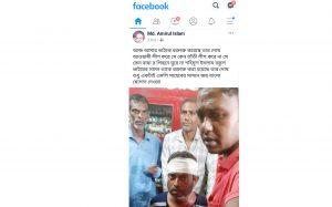 Picture Lalpur (Natore) 29.08.2019