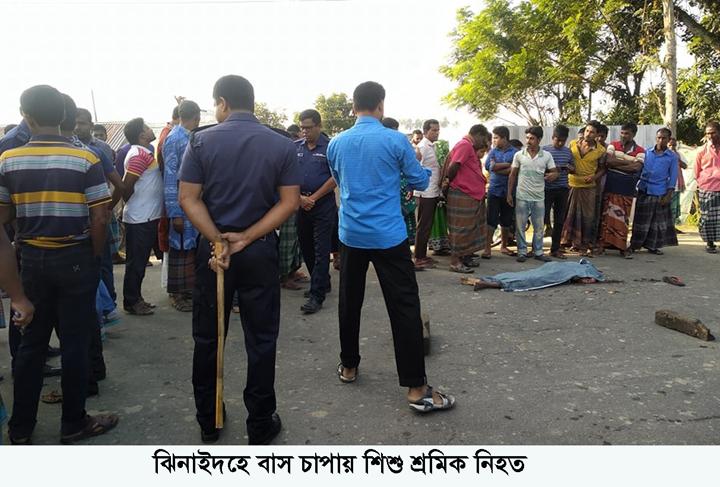 Jhenidah accident death Photo 28-10-19