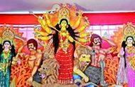 হিন্দু ধর্মাবলম্বীদের সবচেয়ে বড় উৎসব শারদীয় দুর্গাপূজা