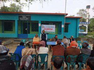 Jhenaidah A.lig commite photo 22-12-19 (1)