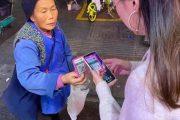 চীনে ভিক্ষুকরাও অর্থ নিচ্ছে মোবাইল পেমেন্টের মাধ্যমে