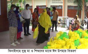 Jhenidah Eid content distribution Photo 23-05-20