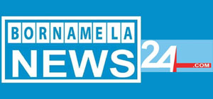 Bornamela