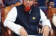 ময়মনসিংহবাসি কাজিম উদ্দিন ধনুকে ধর্ম মন্ত্রী হিসেবে দেখতে চায়