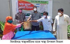 Jhenidah Health materials distribution Photo 07-07-20