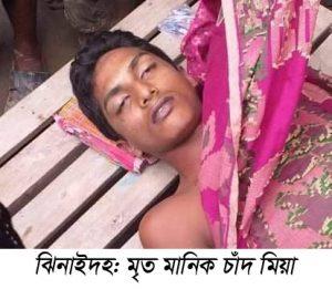 Jhenidah Electrified death Photo 23-09-20