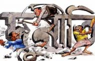 'জমি আছে ঘর নাই' আশ্রয়ণ-২ প্রকল্পে নানা অনিয়ম দুর্নীতির অভিযোগ শৈলকুপার ইউএনওকে পরিকল্পনা কমিশনে বদলী