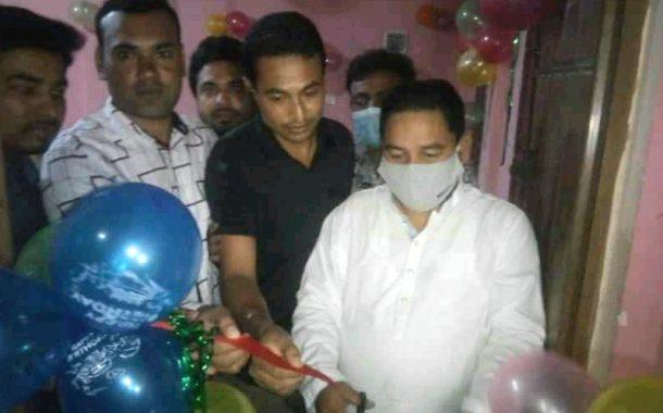 ত্রিশালে অফিস উদ্বোধন করলেন মেয়র আনিছ