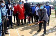 শ্রীমঙ্গলে মুজিব শতবর্ষ উপলক্ষে টি-২০ ক্রিকেট টুর্নামেন্টউদ্বোধন