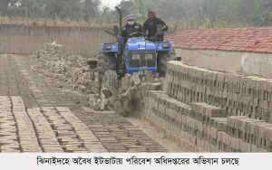 Jhenidah brick field damage Photo 20-01-21 (1)