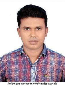 jhenaidah BNP Assult Pic