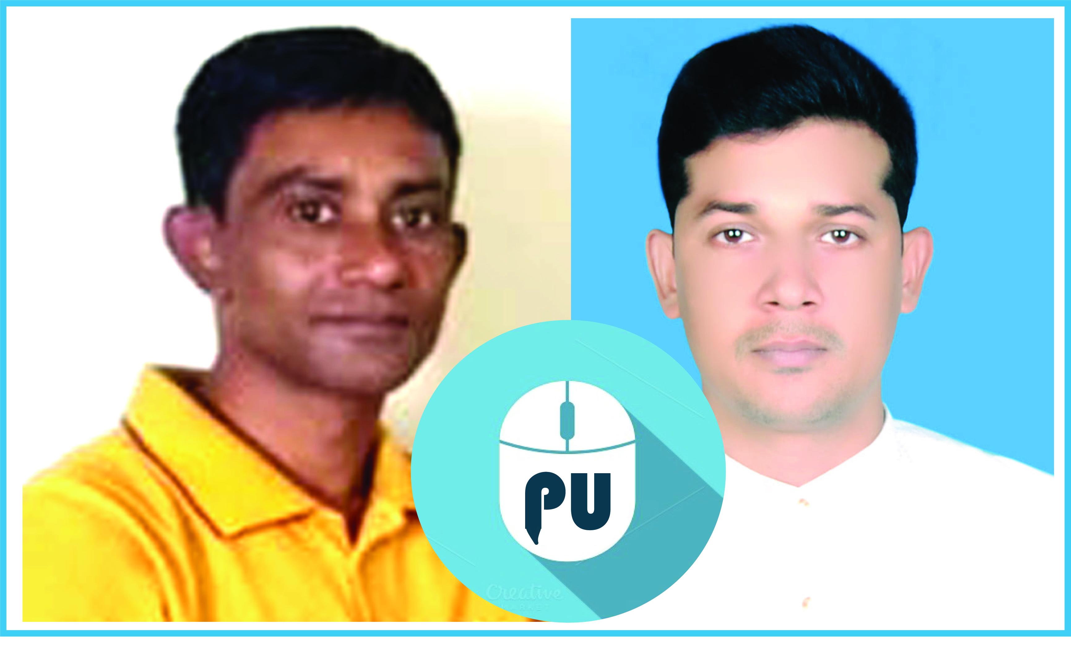 online press unity kustia 2(1)